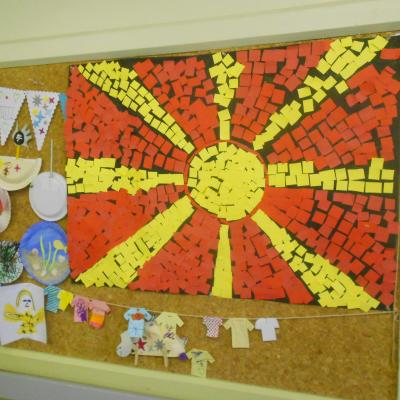 Macedonian Flag Mosaic